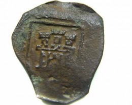 Spanish   Maravedis Cob 16 th Cent   Philip II,  AC 537