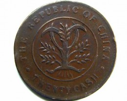 RARE 1919 CHINA TWENTY CASH COIN  CO 447