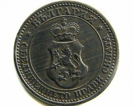 1913    5  STOTINKI  BULGARIAN COIN   CO 513
