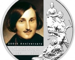 200th Anniversary of Nikolai Gogol 1oz Silver Bullion Coin