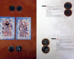 20 CEERTIFIRED PAIR-COINS FROM NORTH SONG DYNASTY