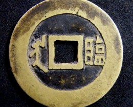 COIN FROM MANCHU DYNASTY 22.6 CTS [CC13]