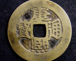 COIN FROM MANCHU DYNASTY 20.6 CTS [CC14]