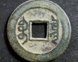COIN FROM MANCHU DYNASTY 20.1 CTS [CC22]