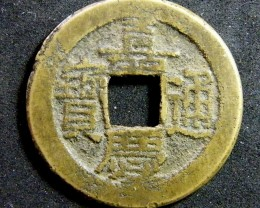 COIN FROM MANCHU DYNASTY 11.2 CTS [CC24]