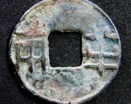 THE COIN THAT SET THE STANDARD FOR 2000 YEARS CTS [Q2]