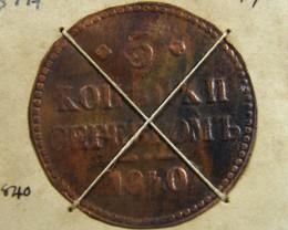MUSEUM ARCHIVAL RUSSIAN 5 KOPECKS DATED 1840 CO 607