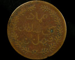 1/4 ANNA MUSCAT AND OMAN COIN CO 672