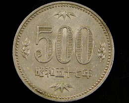 1989 500 YEN JAPAN COIN CO 673