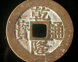 COIN FROM MANCHU DYNASTY 22 CTS [CC25]
