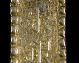 MEIJI DYNASTY I SHU SILVER  COIN 1853-1865     JCC