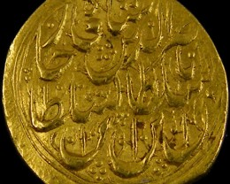 ANCIENT PERSIAN GOLD TOMAN COIN 1264-1313 AH. APC 15