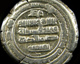 Ancient Persian Coins