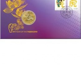2010 Year of the Tiger Stamp and Coin Cover