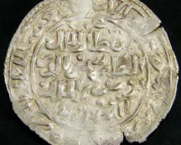 YEMEN DYNASTY OF RASULID SILVER DIRHAM 1249-95 AD     APC30