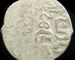 ANCIENT  ARAB SILVER  MAMLUK BAYBARS  DIRHAM 715- APC45
