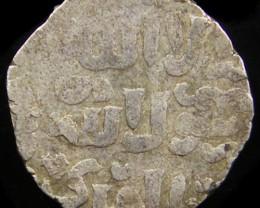ANCIENT  ARAB SILVER  MAMLUK BAYBARS  DIRHAM CAIRO  APC51