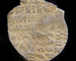SILVER KOPEK RUSSIA MIKAHAIL 1613-1645 AD  CO 726