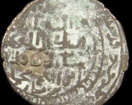 MEDIEVAL ISLAMIS SILVER  DIRHAM  13-14TH CEN COIN J 763