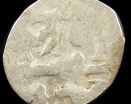 MEDIEVAL ISLAMIS SILVER  DIRHAM  13-14TH CEN COIN J 771