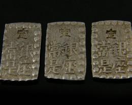 1854 KAEI.ANSEI.ISSHUGIN  ERA   JAPAN SILVER BAR COIN JCC 25