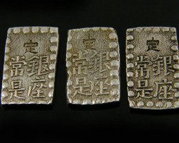 1854 KAEI.ANSEI.ISSHUGIN  ERA   JAPAN SILVER BAR COIN JCC 27
