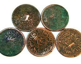 TIBET AE SHO 1920s  PARCEL 5 COINS          OP 772