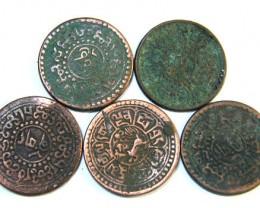 TIBET AE SHO 1920s  PARCEL 5 COINS          OP 779