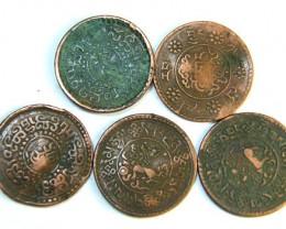 TIBET AE SHO 1920s  PARCEL 5 COINS          OP 781