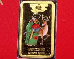 5 GRAMS GOLD CHINESE MYTHOLIGICAL CHARACTER SUCCESS