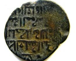 Artuqid Nasir Al - Din Artuq - Arslan   AC 81