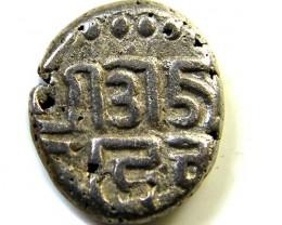Chamanas of Sakombbari Ajajayaraja circa 1110 - 1125 AD AC93