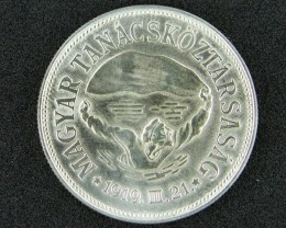 RUSSIAN SILVER COIN   1969     OP 895