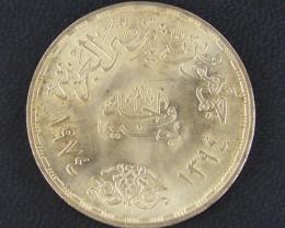 EGYPT 1974 WAR COIN   1 PUSSAND     OP 935