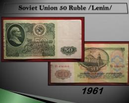 Soviet Union 50 Ruble 1961 /Lenin/