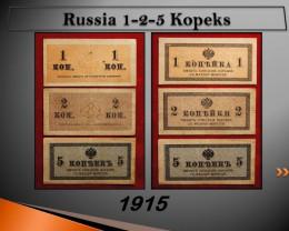 Russia 1-2-5 Kopeks 1915