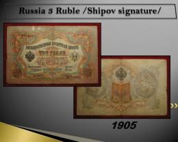 Russia 3 Ruble 1905 /Shipov signature/