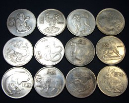 12 LUNAR CHINESE CALENDAR COINS IN PRESENTATION CASE CO 1636