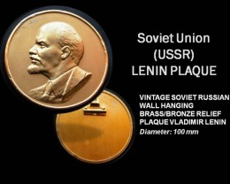 USSR Lenin Brass/Bronze Plaque