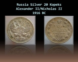 Russia Silver 20 Kopeks 1916 Y#22a.2