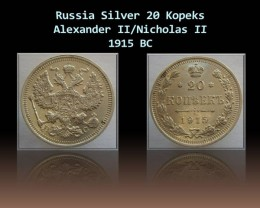 Russia Silver 20 Kopeks 1915 Y#22a.2