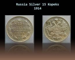 Russia Silver 15 Kopeks 1914 Y#21a.2