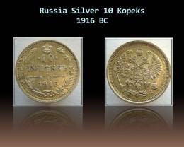 Russia Silver 10 Kopeks 1916 Y#20a.3