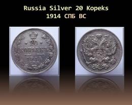 Russia Silver 20 Kopeks 1914 Y#22a.1