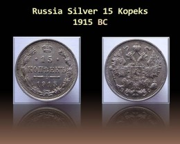 Russia Silver 15 Kopeks 1915 Y#21a.3