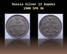 Russia Silver 15 Kopeks 1908 Y#21a.2