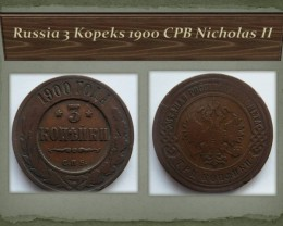 Russia 3 Kopeks 1900 CPB Nicholas II