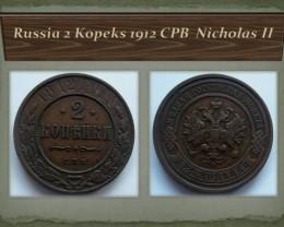 Russia 2 Kopeks 1912 CPB Nicholas II Y#10.2