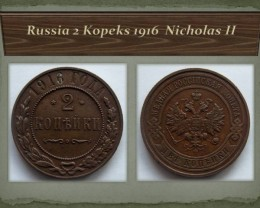 Russia 2 Kopeks 1916 Nicholas II Y#10.3