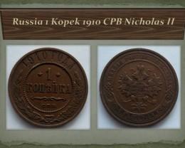 Russia 1 Kopek 1910 CPB Nicholas II Y#9.2